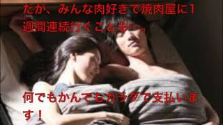 AV 女優のプライベートを某マネージャーが赤裸々に語る! 瀧本梨絵 検索動画 27