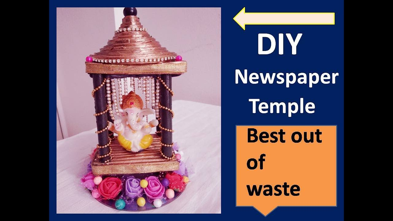 Diy recycled newspaper ganesh temple best out of waste for Best out of waste from newspaper video
