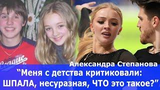 Саша Степанова красавица из Санкт Петербурга действующая чемпионка России в паре с Иваном Букиным