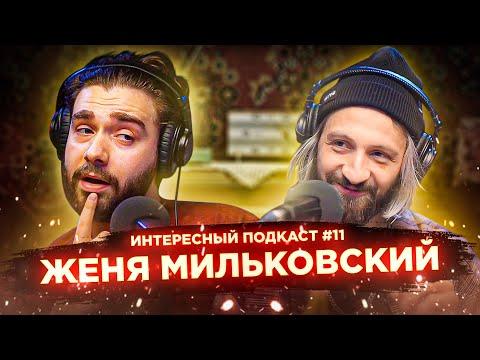 Солист Нервов про ЛЮТЫЙ ДВИЖ — о сексе за деньги, марках и отношениях по Долгополову