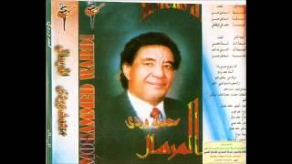 الأستاذ/ محمد وردي - المرسال.
