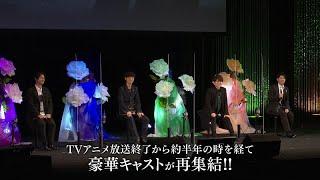 イベントBlu-ray&DVD 2021.3.26発売 / 宝石商リチャード氏の謎鑑定