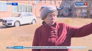 В ГУ МВД по Кемеровской области прокомментировали ситуацию с отстрелом отстрел собак в Мариинске