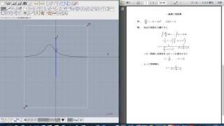 1階微分方程式の一般解と特殊解