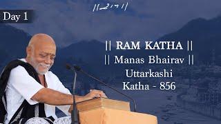 Day - 01    Ram Katha     Morari Bapu II Uttarkashi Uttarakhand