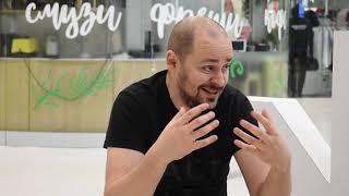 Интервью Зуева Евгения с Данильянц  Александр. Как строить карьеру  в компании и бизнесе.