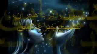 """Ahmad Zahir  """"Toba!!!!"""" - By Taranasaz"""
