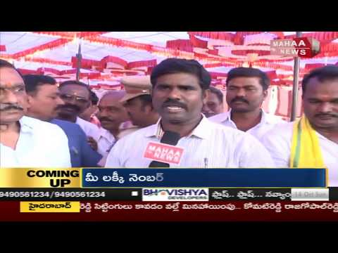Deputy CM KE Krishna Murthy Visits Anantapur District | Face To Face | Mahaa News