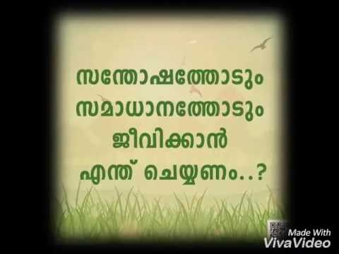 How To Live Happy Quotes In Malayalam Youtube