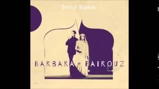 La Solitude - Dorsaf Hamdani - Barbara Fairouz