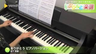 使用した楽譜はコチラ http://www.print-gakufu.com/score/detail/74813...