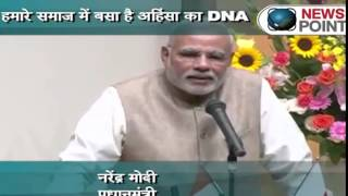 DNA of non-violence engrained in our society, says PM Narendra Modi