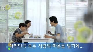식약처 소개 영상