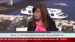 بالفيديو.. 24 ألف حالة طلاق خلال 5 شهور على مستوى الجمهورية