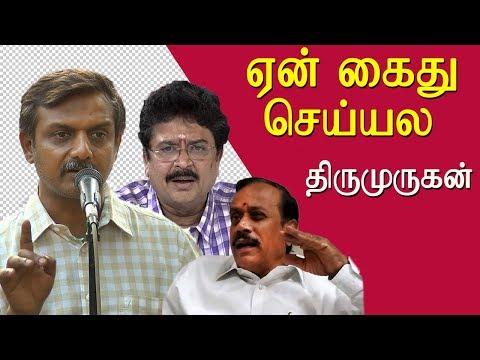 S Ve Shekher on women journalist thirumurugan gandhi why no action tamil news news in tamil redpix