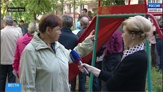 Россия 24. Вести Марий Эл 20 06 2017