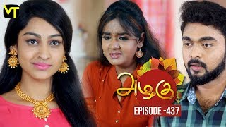 Azhagu - Tamil Serial | அழகு | Episode 437 | Sun TV Serials | 27 April 2019 | Revathy | VisionTime