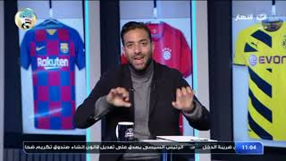 اوضة اللبس | ميدو: الضرايب سبب خسارة نادي الزمالك من الترجي في دوري أبطال أفريقيا