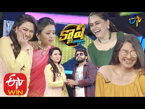 Cash | Hyper Aadi,Anchor Meghana, Anchor Geetha,Actress Hema  | 16th Nov 2019  | Full Episode | ETV