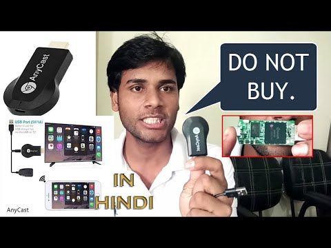anycast wireless wifi dongle review || wireless mirroring || mobile screen dongle #something_new_24