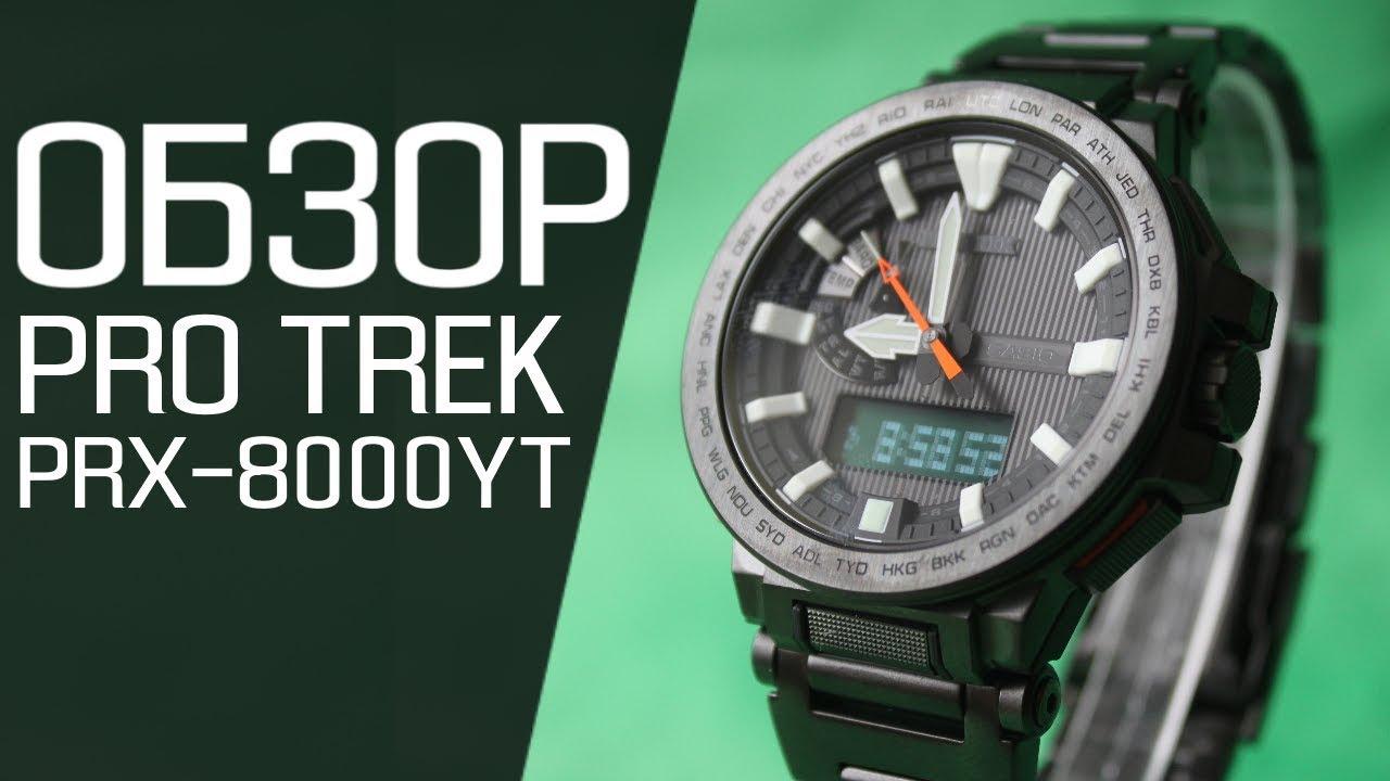 Каталог наручных военных часов с поворотным кольцом компаса по низким ценам. Продажа часов с компасом в интернет-магазине с доставкой по всей россии.