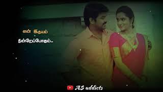 Nee kidaithai 💞 Chennai 600028 💞 tamil whatsapp status 💞
