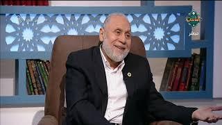 د. محمد مهنا يرد ويُسكت ألسنة مَن يُكفّرون «الحلاج» أحد أعلام التصوف | الطريق إلى الله