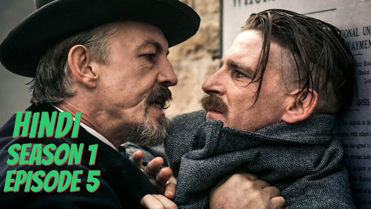 Download Peaky Blinders Season 1 Episode 5 Explained - Urdu/Hindi - British Crime Drama Tv Series