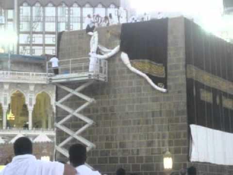Kaaba Kiswa Kerala Sunni Islamic Class Room Youtube