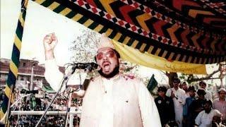 Allama Ehsan Elahi Zaheer Shaheed Ki Akhri Taqreer Last Speach or Allama Ehsan