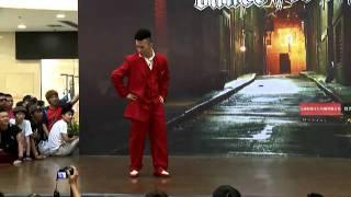a k a kin judge showcase dance for life d4l vol 1 changchun china f4v