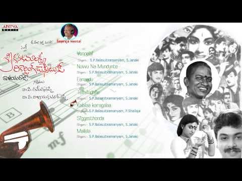 Sri Kanaka Mahalakshmi Recording Dance Troope Movie ~ Full Songs jukebox ~ Naresh, Madhuri