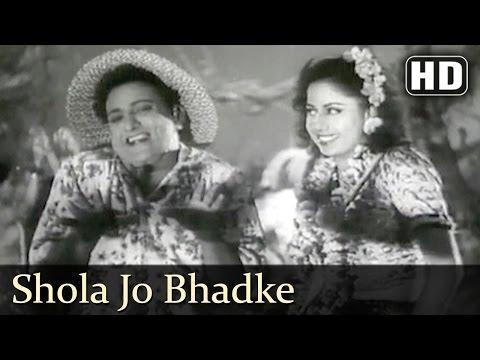 Shola Jo Bhadke Dil Mera | Albela Songs | Bhagwan Dada | Geeta Bali | Lata Mangeshkar | Filmigaane