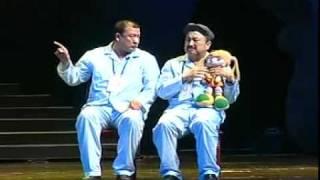 Kirlik istakan  -- Uyghur Itot