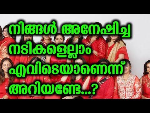 നിങ്ങൾ അനേഷിച്ച നടികളെല്ലാം എവിടെയാണെന്ന് അറിയണ്ടേ | About Old Malayalam Actress thumbnail