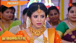 Vanathai Pola - Promo | 03 May 2021 | Sun TV Serial | Tamil Serial