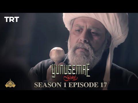 YUNUS EMRE - RAH-E-ISHQ | SEASON 1| EPISODE 17 (URDU DUBBING BY PTV)