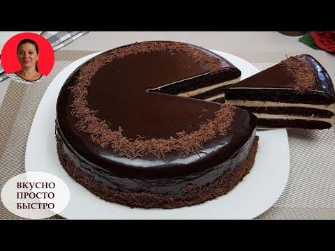 ЧУДО Торт Без