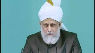 Friday Sermon : 20th August 2010 - Part 3 (Urdu)