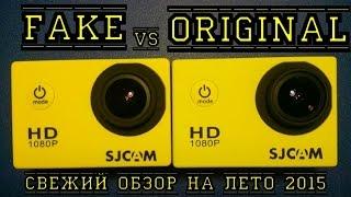 sJCAM SJ4000 FAKE vs ORIGINAL. Актуальное сравнение 2015!