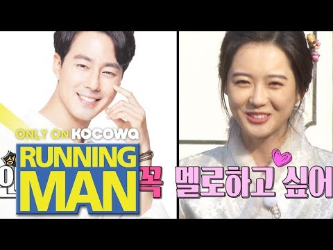 The Best Running Man 437 Guest