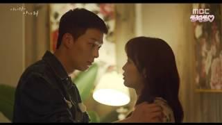 이리와 안아줘 MV (장기용&진기주) Come and hug me MV - 모든 날, 모든 순간