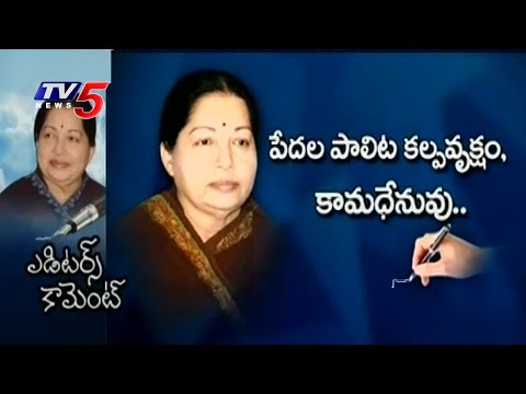 Editors Comment on Jayalalithaa Life | TV5 News