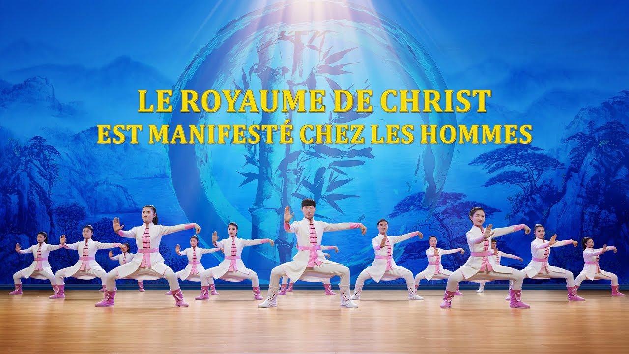 Musique chrétienne « Le royaume de Christ est manifesté chez les hommes »