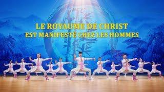 « Le royaume de Christ est manifesté chez les hommes » La nouvelle Jérusalem est venue