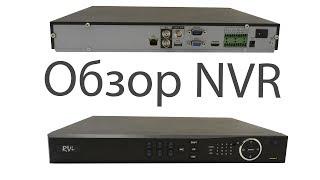 NVR видеорегистратор Rvi-IPN16/2 Pro(Сервер nvr RVi-IPN16/2 PRO -- самая компактная модель с выносным блоком питания в классическом корпусе, однако без..., 2013-10-26T20:19:08.000Z)