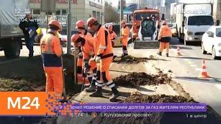 Смотреть видео В Москве начали плановый ремонт дорог - Москва 24 онлайн