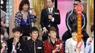 20110202ss小燕之夜新春明星show too many隊和too much隊 隊呼