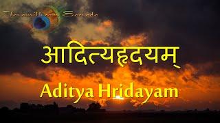Aditya Hridayam  Mantra - TVM