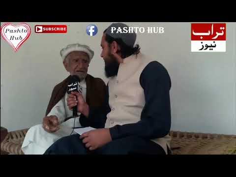 Pashto Latest Poetry 2019 Abdur Rahim Majzob Saib Sara Turab News Muhraka